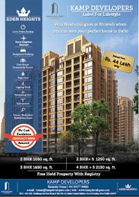 Zone L Dda Residential Property Dwarka Delhi