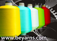 Nylon 6 Textured Yarn Dyed Cheese
