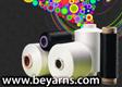 Spandex Covered Yarn Nylon 6
