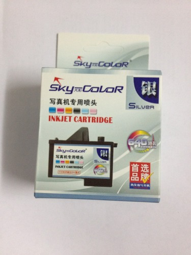 Sky Color Inkjet Printer Cartridge