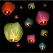 Sky Vibrant Colors Lantern