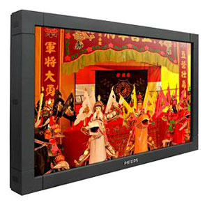 Multi Functional Lcd Monitor