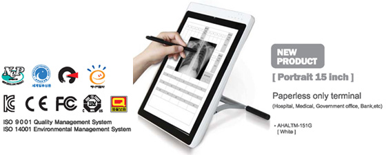 Multimedia Lcd Tablet Monitor