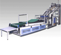 Bzj1300 Automatic Laminating Machines