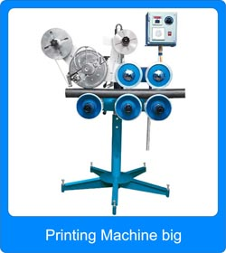 Big Printing Machines