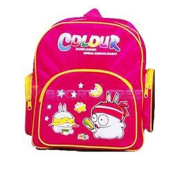 Colorful Kids School Bags