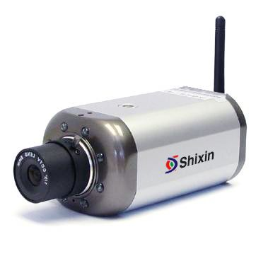 Box And Dome Surveillance Long Distance Ip Camera