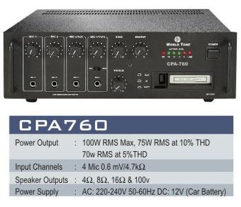 Cassette Player Amplifier System
