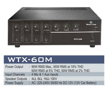 Power Amplifier For Pa System