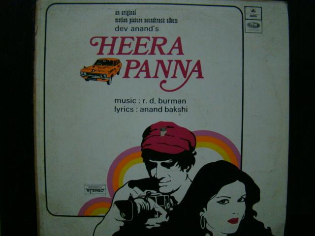 Hindi Film Heera Panna Record