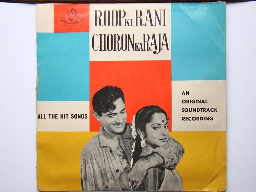 Vinyl Record Of Indian Movie