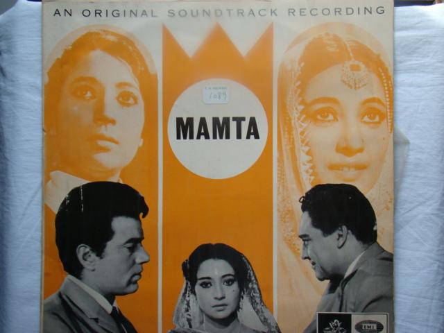 Hindi Film Mamta Song Record